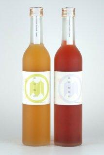 松の泉酒造 蔵出梅酒&ブルーベリー酒 セット(2本)
