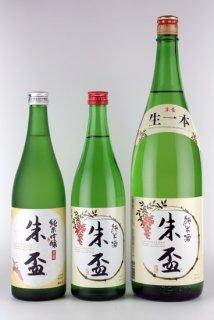 千代の園酒造 朱盃セット(3本)