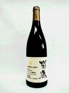 熊本ワイン 菊鹿シャルドネ 樽熟成 (2018) 750ml