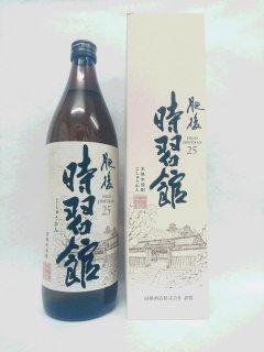 高橋酒造 肥後 時習館〈箱入〉(米)25%  900ml