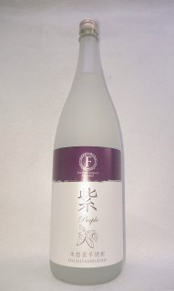 渕田酒造場 F 紫(芋)25% 1,8L