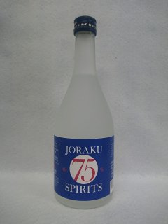 常楽酒造 JORAKU SPIRITS 75  75% 500ml