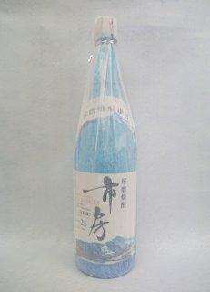 高橋酒造  市房  三年貯蔵  (米)  25%  1,8L