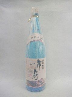 高橋酒造  市房  三年貯蔵  (米)  35%  1,8L