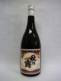 常楽酒造 秋の露 純米 (米) 25% 720ml