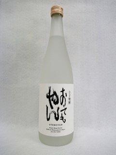 松の泉酒造 おてもやん (麦) 25% 720ml