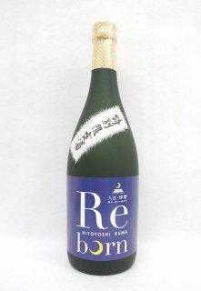 大石酒造場 Reborn 大石 特別限定酒 (米) 25% 720ml