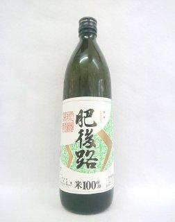 宮元酒造場  肥後路  (米)  25%  900ml