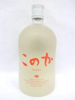 恒松酒造本店 このか (米)  25%  720ml