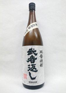 寿福酒造場 武者返し 35%  1,8L