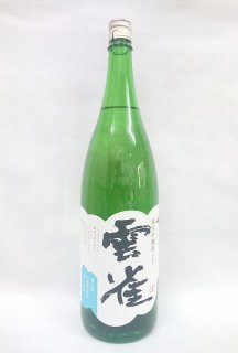 通潤酒造 雲雀 純米吟醸酒 1,8L