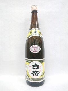 高橋酒造 白岳 (米) 40% 1,8L