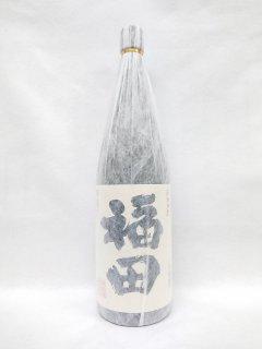 福田酒造 福田 [常圧] (米) 25% 1,8L