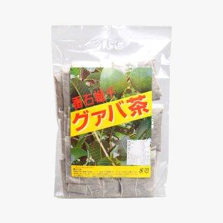 グァバ茶 30包