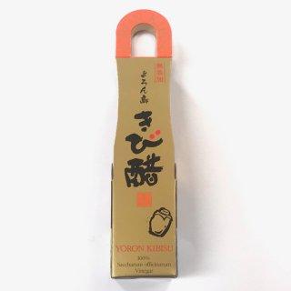 きび醋(きび酢) 星砂