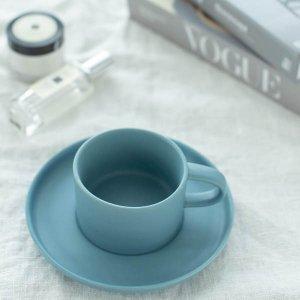 スモーキーカラーカップ&ソーサー(ブルー)/食器 おしゃれ コーヒーカップ
