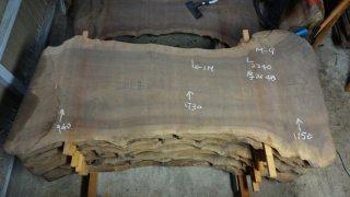 クラロウォールナット 一枚板 長さ2240mm 商品番号(L-M09)