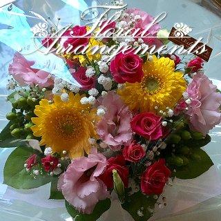 お花のアレンジメント 花束 45束 フラワーギフト フラワーアレンジメント プレゼント  お祝い 誕生日 記念日 母の日 結婚記念日 結婚祝い 退職祝い 定年 送別会 還暦 クリスマス 妻 両親