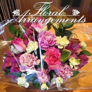 お花のアレンジメント 花束 90束 フラワーギフト フラワーアレンジメント プレゼント  お祝い 誕生日 記念日 母の日 結婚記念日 結婚祝い 退職祝い 定年 送別会 還暦 クリスマス 妻 両親