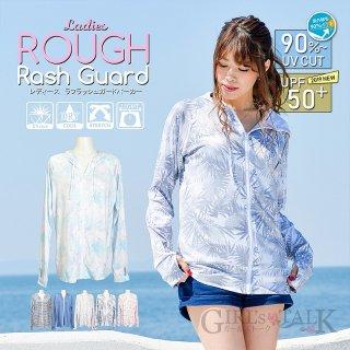 ラフラッシュガード パーカー 総柄 レディース 長袖 おしゃれ 水着 体型カバー 大きいサイズ UVカット フード スポーツ アウトドア プール 海 送料無料