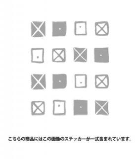 Eames Crosspatch, small (イームズ・クロスパッチ, スモール)Tangerine