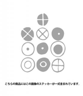 Eames Circles, large (イームズ・サークル,ラージ)Tomato