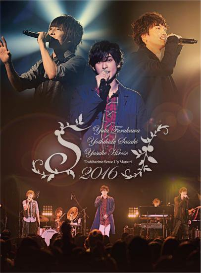 DVD「年初め!!センスアップ祭2016」(通常盤)