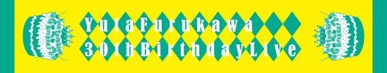 マフラータオル(Yuta Furukawa 30th Birthday Live)<img class='new_mark_img2' src='https://img.shop-pro.jp/img/new/icons35.gif' style='border:none;display:inline;margin:0px;padding:0px;width:auto;' />