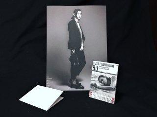 送料込【ポスター折込同梱セット】特装版 古川雄大 30th ANNIVERSARY BOOK Free & Easy Limited Edition