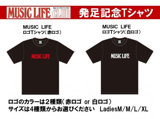 MUSIC LIFE ロゴTシャツ<img class='new_mark_img2' src='https://img.shop-pro.jp/img/new/icons25.gif' style='border:none;display:inline;margin:0px;padding:0px;width:auto;' />