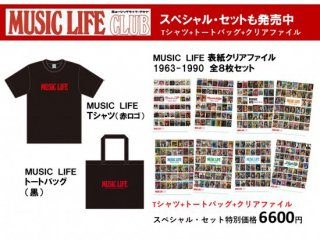 MUSIC LIFE スペシャル3点セット(Tシャツ、バッグ、クリアファイル)<img class='new_mark_img2' src='https://img.shop-pro.jp/img/new/icons25.gif' style='border:none;display:inline;margin:0px;padding:0px;width:auto;' />