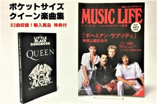 THE LITTLE BLACK SONG BOOK QUEEN(購入特典付)<img class='new_mark_img2' src='https://img.shop-pro.jp/img/new/icons55.gif' style='border:none;display:inline;margin:0px;padding:0px;width:auto;' />