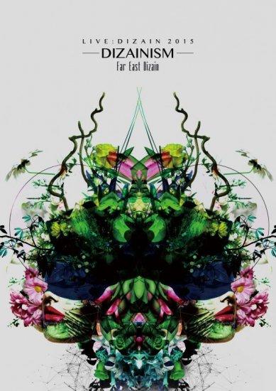 FAR EAST DIZAIN ライヴDVD<br>『LIVE:DIZAIN 2015 - DIZAINISM -』