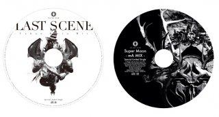 FAR EAST DIZAIN 限定シングルSpecialセット<br>『LAST SCENE Urban Rain Mix』+『Super Moon -mA Mix-』