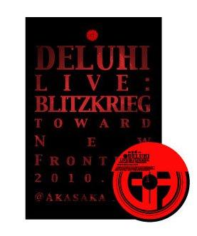 DELUHI DVD<br>『LIVE : BLITZKRIEG(ライヴ:ブリッツクリーグ)』