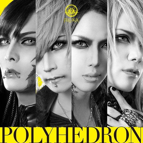 JILUKA EP<br>『Polyhedron』TYPE-B<br>初回限定盤