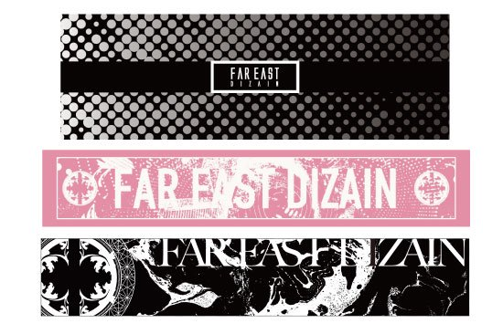 FAR EAST DIZAIN タオルセット<img class='new_mark_img2' src='https://img.shop-pro.jp/img/new/icons16.gif' style='border:none;display:inline;margin:0px;padding:0px;width:auto;' />