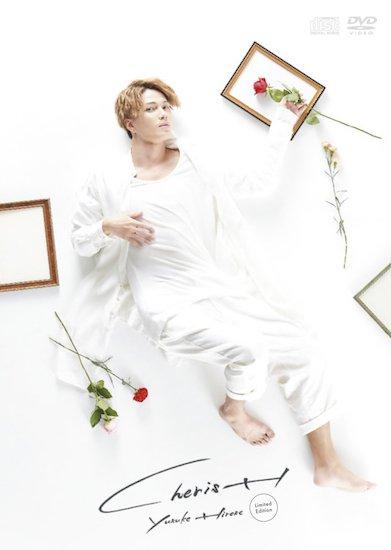 cherisH  - Limited Edition - (廣瀬友祐)