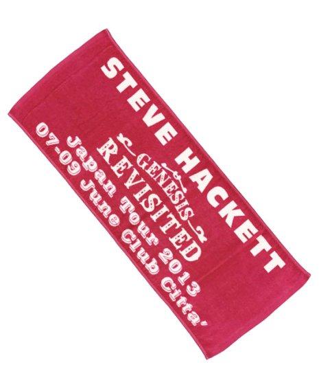 STEVE HACKETT<br>-Genesis Revisited 2013 JapanTour-<br>タオル