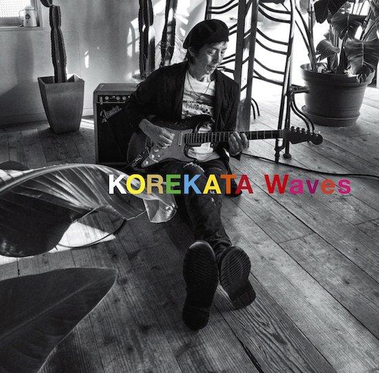 Waves(是方博邦)