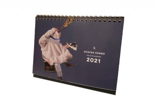 近藤晃央<br>2021 COLLAGE CALENDAR(50%OFF)<img class='new_mark_img2' src='https://img.shop-pro.jp/img/new/icons34.gif' style='border:none;display:inline;margin:0px;padding:0px;width:auto;' />