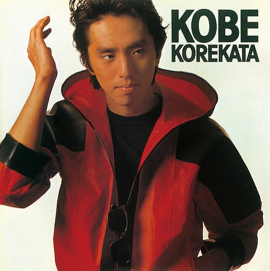 KOBE KOREKATA(是方博邦)
