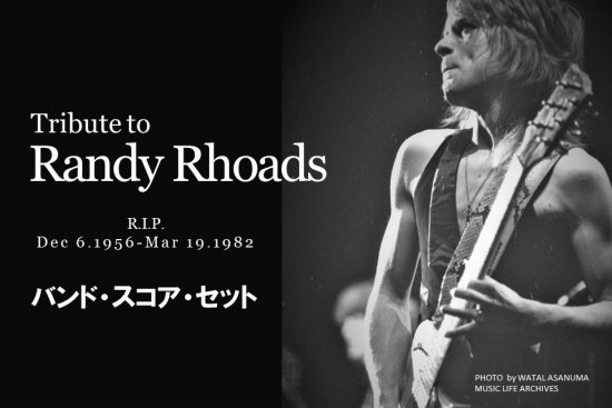 """Tribute to Randy Rhoads""バンド・スコア・セット (数量限定) (購入特典付)<img class='new_mark_img2' src='https://img.shop-pro.jp/img/new/icons15.gif' style='border:none;display:inline;margin:0px;padding:0px;width:auto;' />"