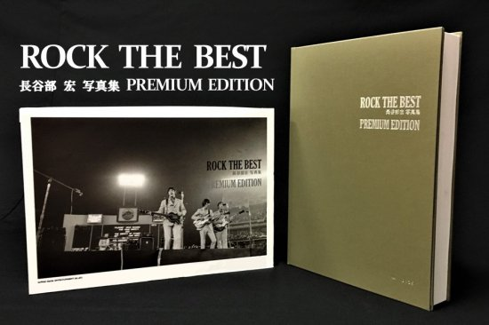 ROCK THE BEST 長谷部宏 写真集 PREMIUM EDITION<img class='new_mark_img2' src='https://img.shop-pro.jp/img/new/icons15.gif' style='border:none;display:inline;margin:0px;padding:0px;width:auto;' />