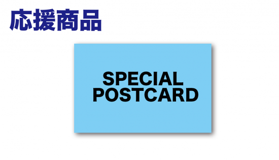 H+our #03 Precious 応援商品/特典ポストカード付(廣瀬友祐)<img class='new_mark_img2' src='https://img.shop-pro.jp/img/new/icons15.gif' style='border:none;display:inline;margin:0px;padding:0px;width:auto;' />