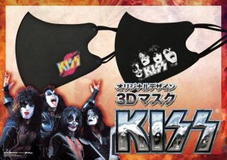 KISSオリジナルデザイン3Dマスク2枚1組(購入特典付き)<img class='new_mark_img2' src='https://img.shop-pro.jp/img/new/icons15.gif' style='border:none;display:inline;margin:0px;padding:0px;width:auto;' />