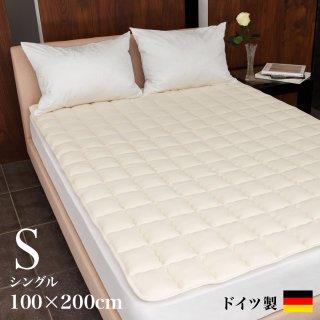 羊毛ベッドパッド《シングル》