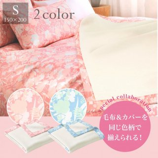 <img class='new_mark_img1' src='https://img.shop-pro.jp/img/new/icons20.gif' style='border:none;display:inline;margin:0px;padding:0px;width:auto;' />綿毛布|Pure Cotton | Shibui【SALE】
