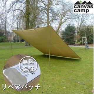 キャンバスキャンプ クラッシックタープ 3x3