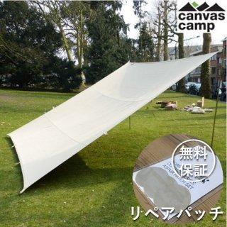 キャンバスキャンプ クラッシックタープ 4x4